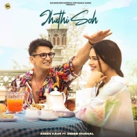 Jhuthi Soh Asees Kaur,Inder Chahal Cover